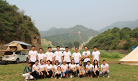 It's unforgettable time for the annual activity in JiuGuKou, Beijing!