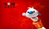 Celebrate the traditional New Year!