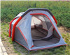 What is an Inflatable Tent?