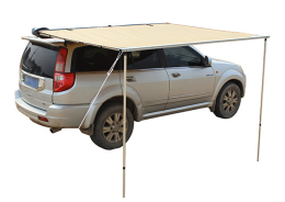 Do You Think A Car Side Awning Is Important?